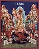 Pascha - Easter